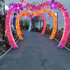 夜郎西民族樂園用戶圖片