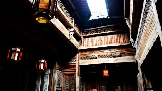 Nanping Banta Mountain House