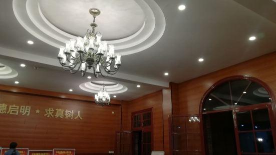 Former Qiming Woman School