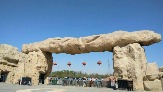 Dongying Zoo