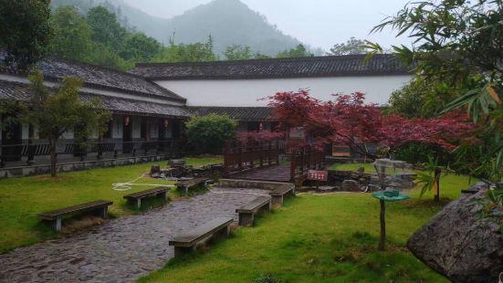 中國香榧博物館