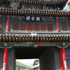 殊像寺用戶圖片