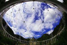 中国天眼科普基地-平塘-在路上的Jorick