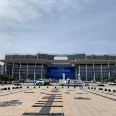 國際會展中心用戶圖片