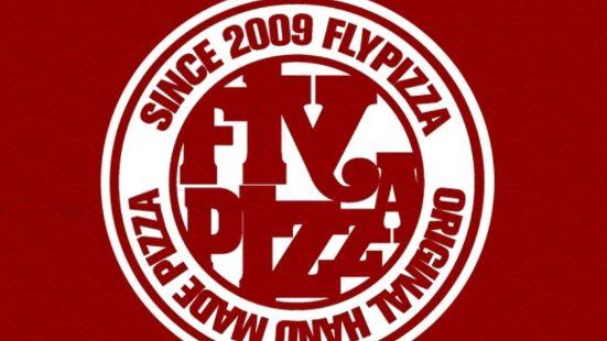 FLYPIZZA&HOODADAKCHICKEN撲來披薩 胡噠噠炸雞