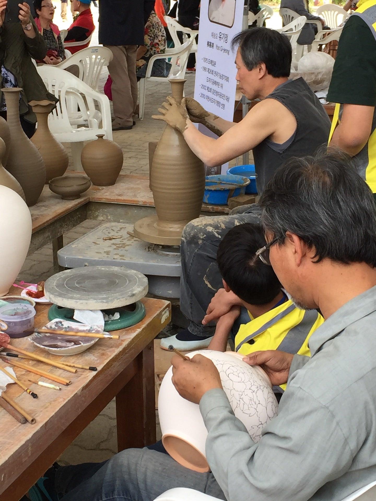 Icheon World Ceramics Center