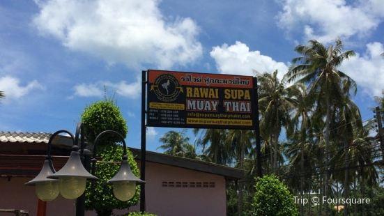 Supa Muay Thai