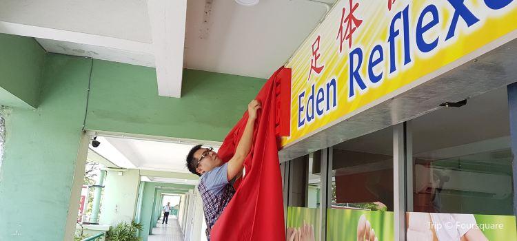 Eden Reflexology Centre1