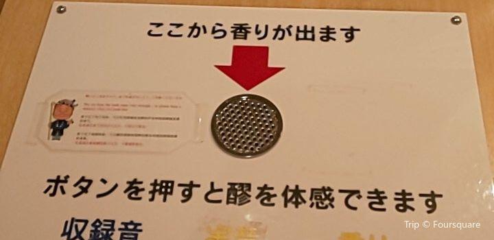 Hamafukutsuru2