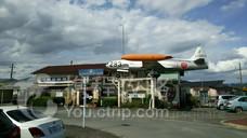 Tachiarai Retro Station