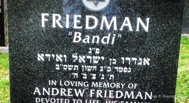 Pardes Shalom Cemetery2