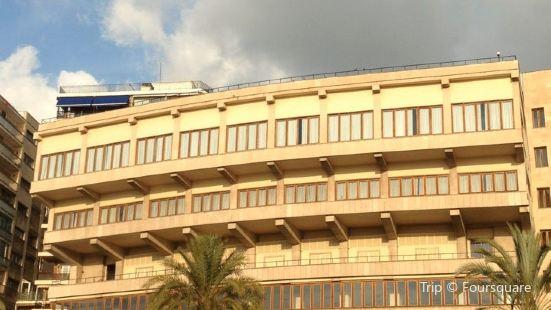 Auditorium de Palma de Mallorca