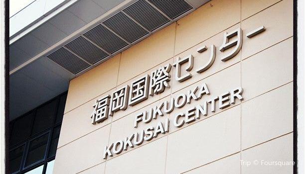 Fukuoka Kokusai Center1