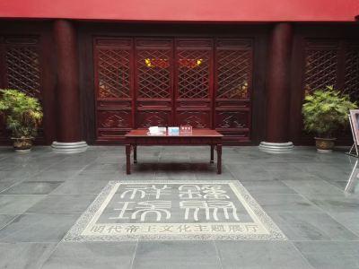 鐘祥博物館