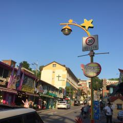 출현장소 (童話村) 여행 사진