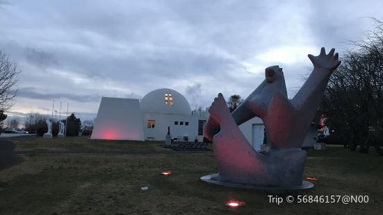 Reykjavik Art Museum - Asmundarsafn