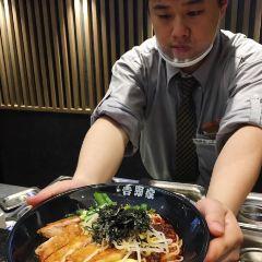 Yoshinoya (T2 ) User Photo