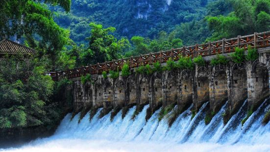 Buquan River