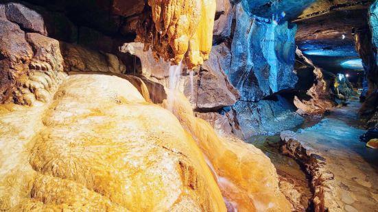 Ingleborough Caves