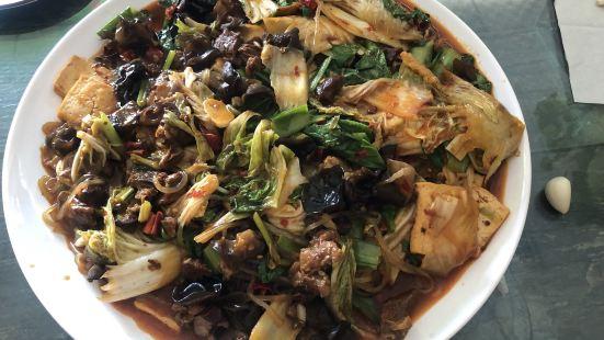 新疆風味食府