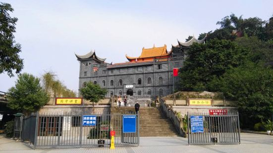 南岸觀音寺