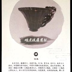 Zhang Qiu City Museum User Photo