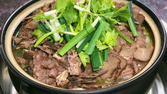 養生犛牛肉砂鍋店