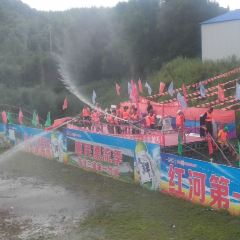 Zhuanshui Lake Rafting User Photo