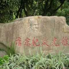 Ming Xuguangqi Former Residence User Photo
