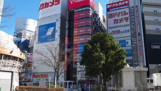 新宿西口照相機街