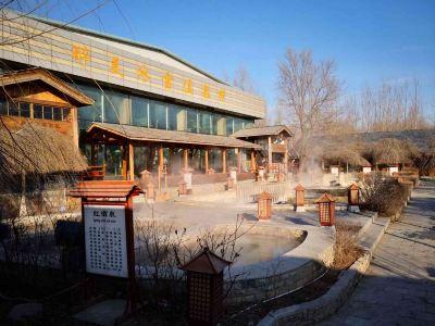神農溫泉度假村