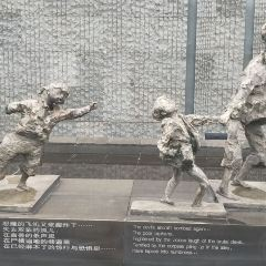 Nanjing Massacre Memorial Hall User Photo