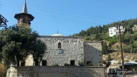 Kanuni Sultan Suleyman Cami
