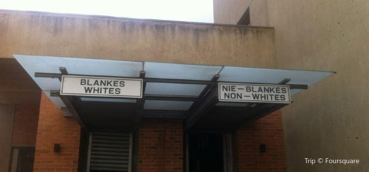 Apartheid Museum3