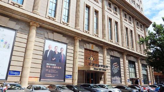 產業金融博物館