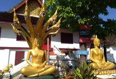 迈佛寺-琅勃拉邦-独裁者