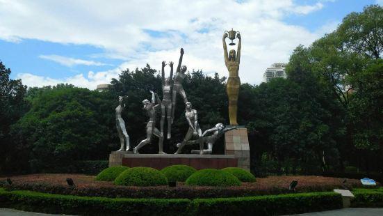 女排五連冠紀念館