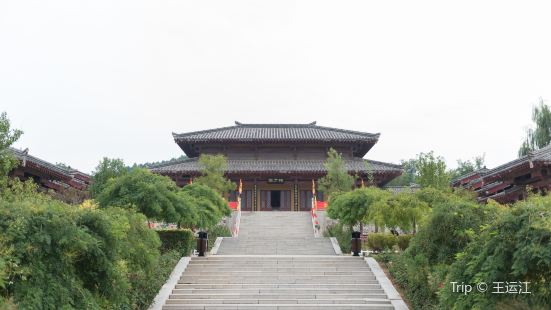 guanzhong Memorial Hall