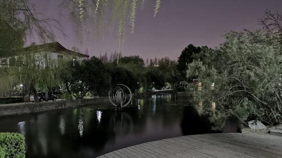 Liwa River