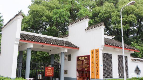 Xinmin Organization site