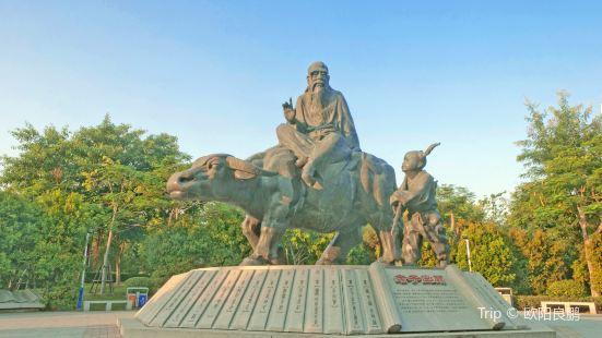Buzheng Park