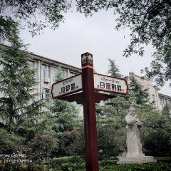 티베트민족학원 여행 사진