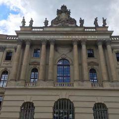 柏林洪堡大學用戶圖片
