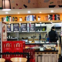 台北幫廚牛排用戶圖片