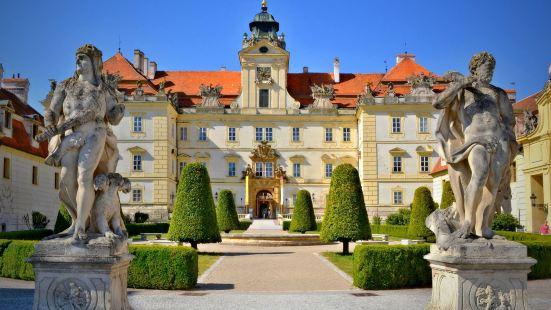 Statni zamek Valtice