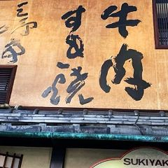 Mishimatei User Photo