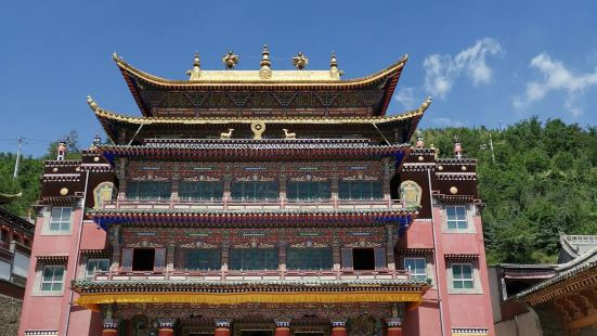 Yak Butter Scripture Temple