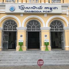 Cambodia Post Office User Photo