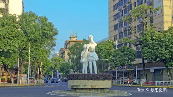 Jian Dao Yi Fen Qian Diaosu Park