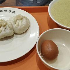 QingFeng BaoZiPu User Photo